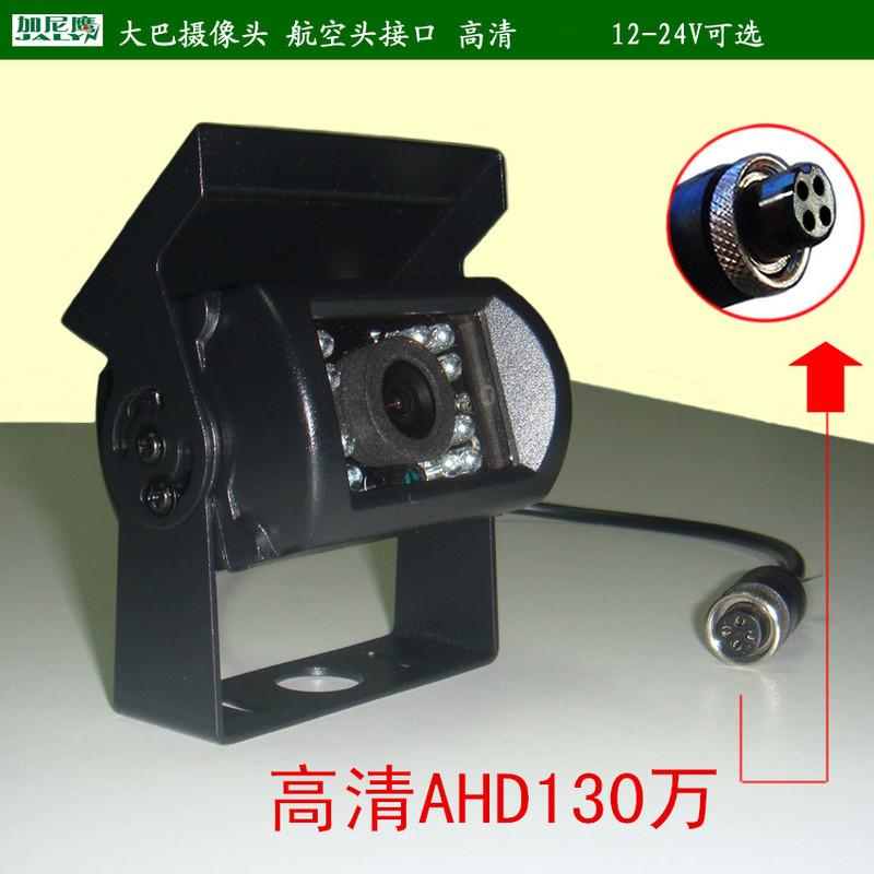 100431 차량용모니터 10inch모니터 액정 ahd선명한 12V24통용 항공단자 차량후진영상 사분, AHD130 만 카메라