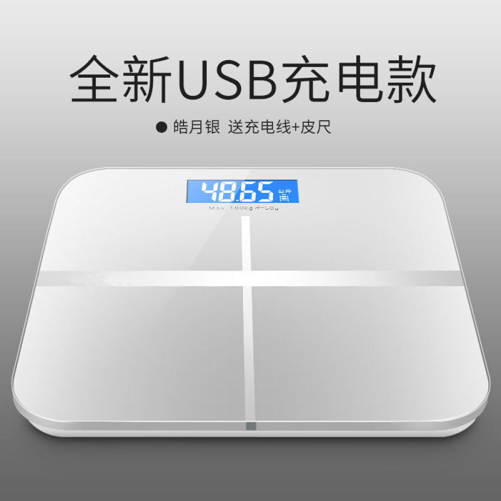 others 전자 저울 선택 가능 USB 충전 인체 평판 체중 가정용 건강 체중계 기 26 * 형 지방 은 스크린 십자 호 달빛, 상세페이지 참조, 상세페이지 참조