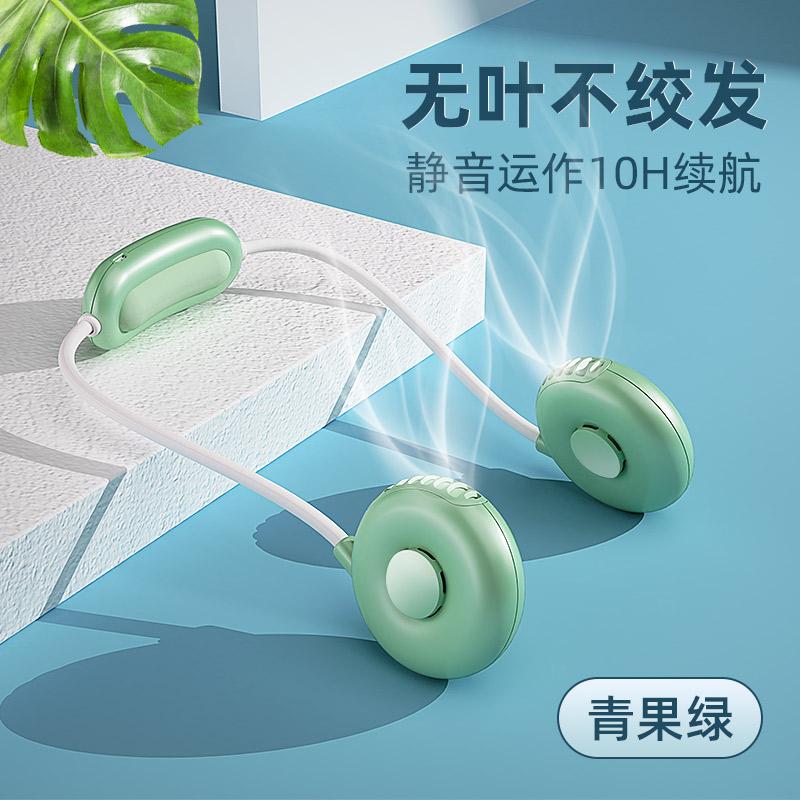 다용도휴대용미니에어컨 넥쿨러선풍기 헤드셋선풍기 어깨선풍기 무소음손풍기 초미니선풍기 넥쿨 (POP 1754925431)