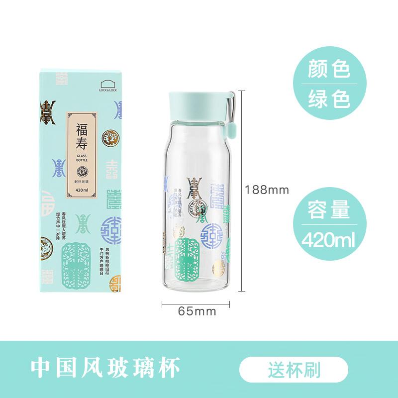 락앤락 유리컵 내열 대용량 휴대용 가정용 티컵 심플 투명 남녀 디어 물컵, 그린 420ml