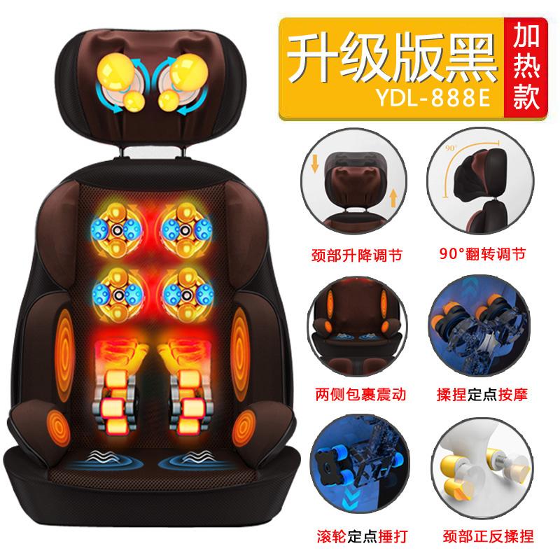 미니 안마의자 소형 마사지의자, 검은 색 고정 소수점 혼련 휠 쿵핑 진동의 업그레이드 버전