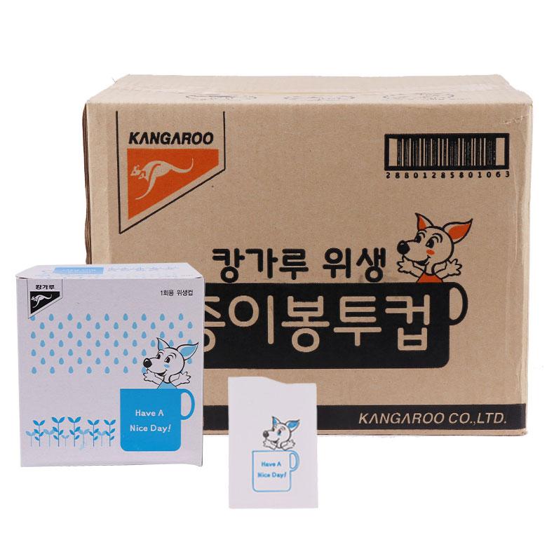 캉가루 종이봉투컵4000매 정수기 종이컵