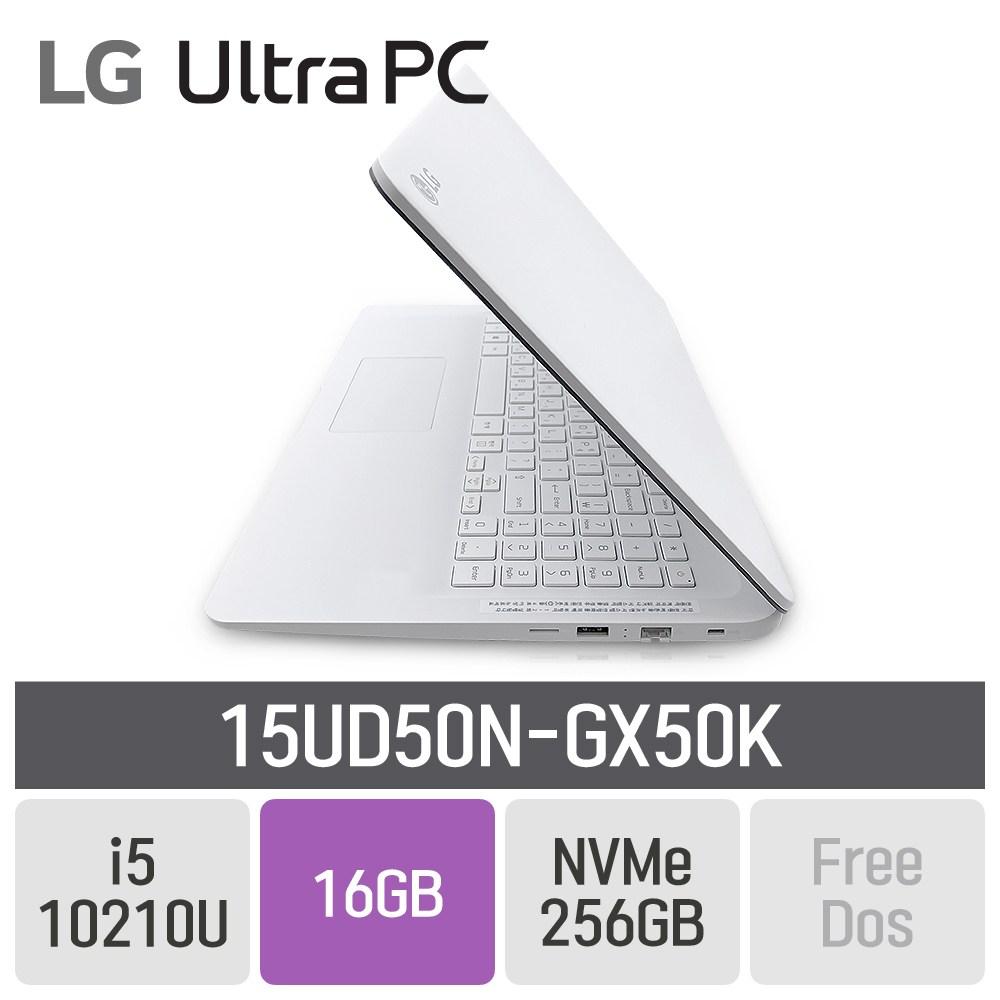 LG 울트라PC 15UD50N-GX50K [키스킨 사은품증정], 16GB, SSD 256GB, 미포함