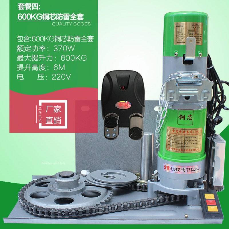 3D프린터소모품 기기자동 폴딩도어 풀세트 전동카 전기기계 원격조종 전동 문열기 기계, T22-김 상 전체세트 600동심 방뢰