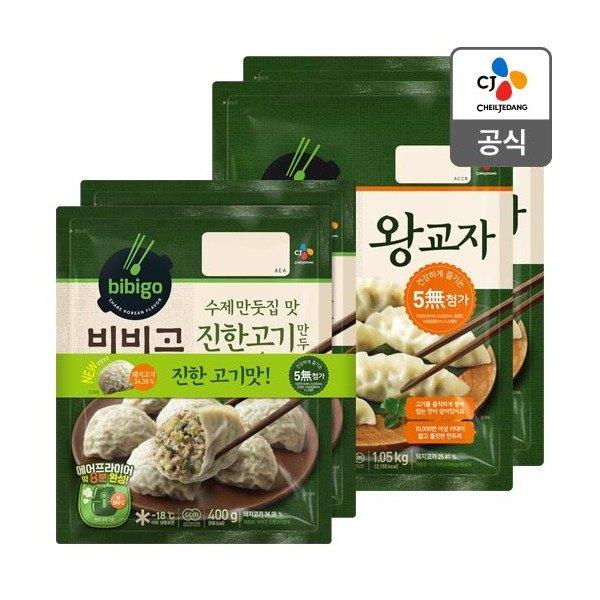 [CJ제일제당] 비비고왕교자1.05KGX2+비비고 수제만둣집 맛 진한고기만두400gX2, 상세 설명 참조