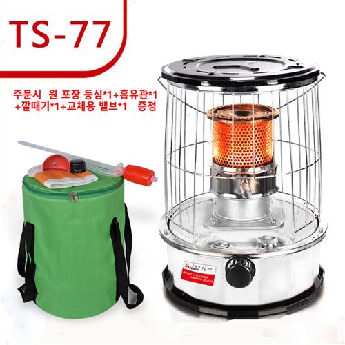 NoBrand 캠핑난로 TS-77 휴대용 등유난로 등유난방기, 선택(1)TS-77 화이트①GSJ00094.01