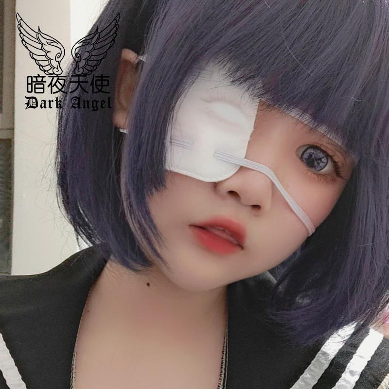 외눈박이 안대 COS 병약함 홑눈 미드 2 병 약시 가리다 뚜껑 이차원 LOLITA 한짝 불량 JK 단라인