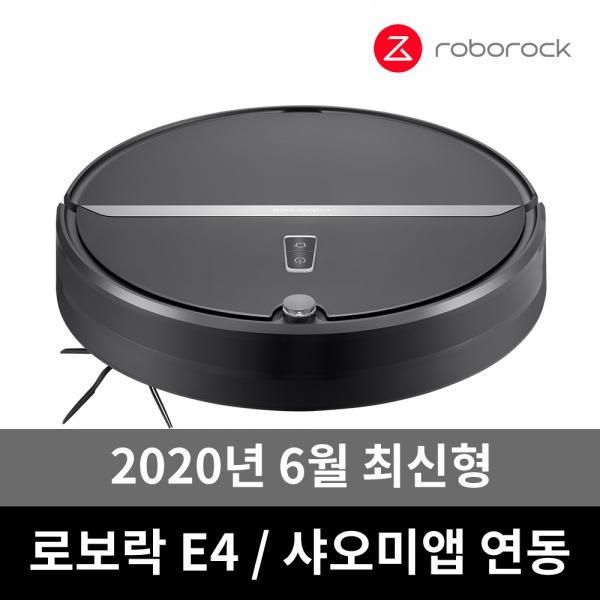 샤오미 물걸레 로봇청소기 E4 7세대 한글판, 단일상품, 단일상품