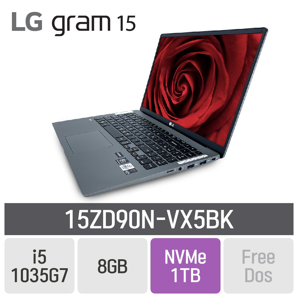LG 그램15 2020 15ZD90N-VX5BK, 8GB, SSD 1TB, 미포함