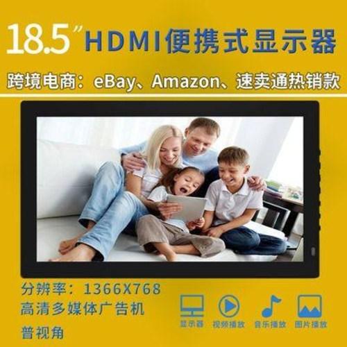 디지털액자 22인치 디지털 액자 고화질 슬림 전자앨범 다기능 액자광고기밴드 HDMI, 01 19인치 블랙