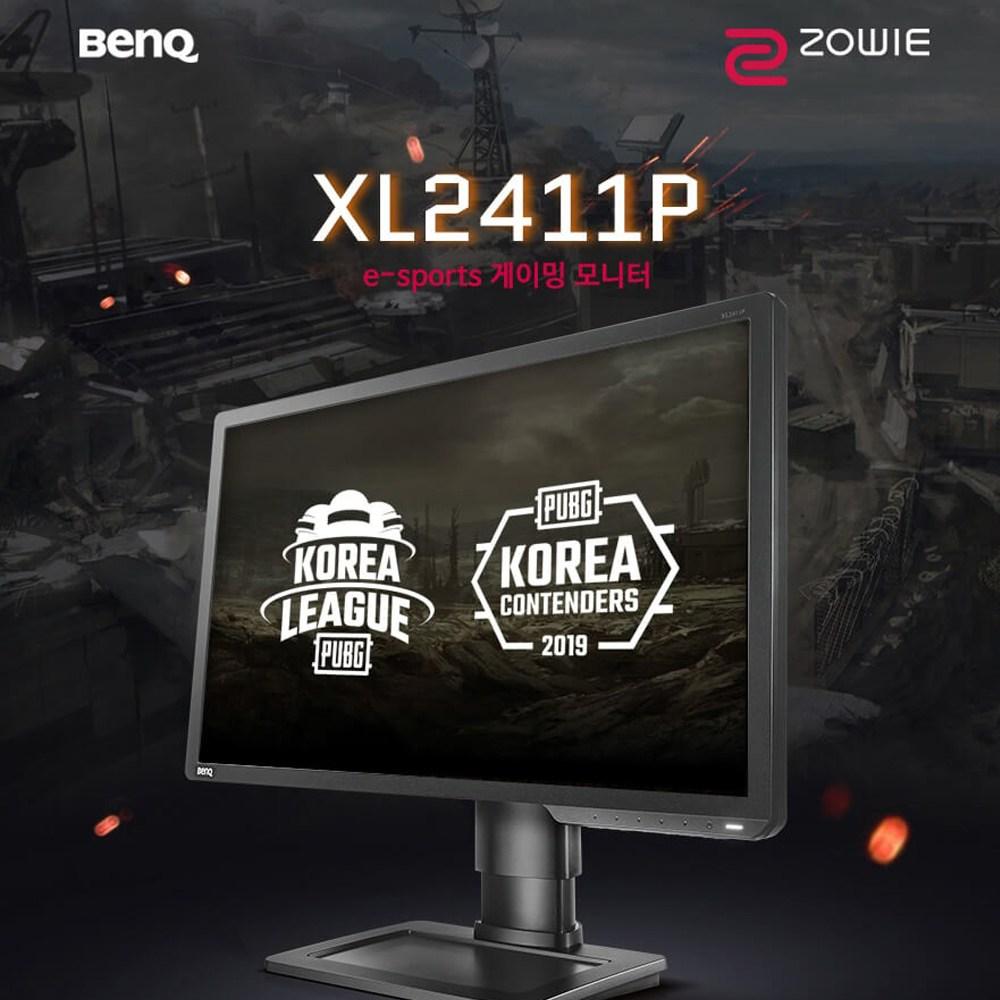 BenQ ZOWIE XL2411P 아이케어 무결점 144Hz 피봇 모니터
