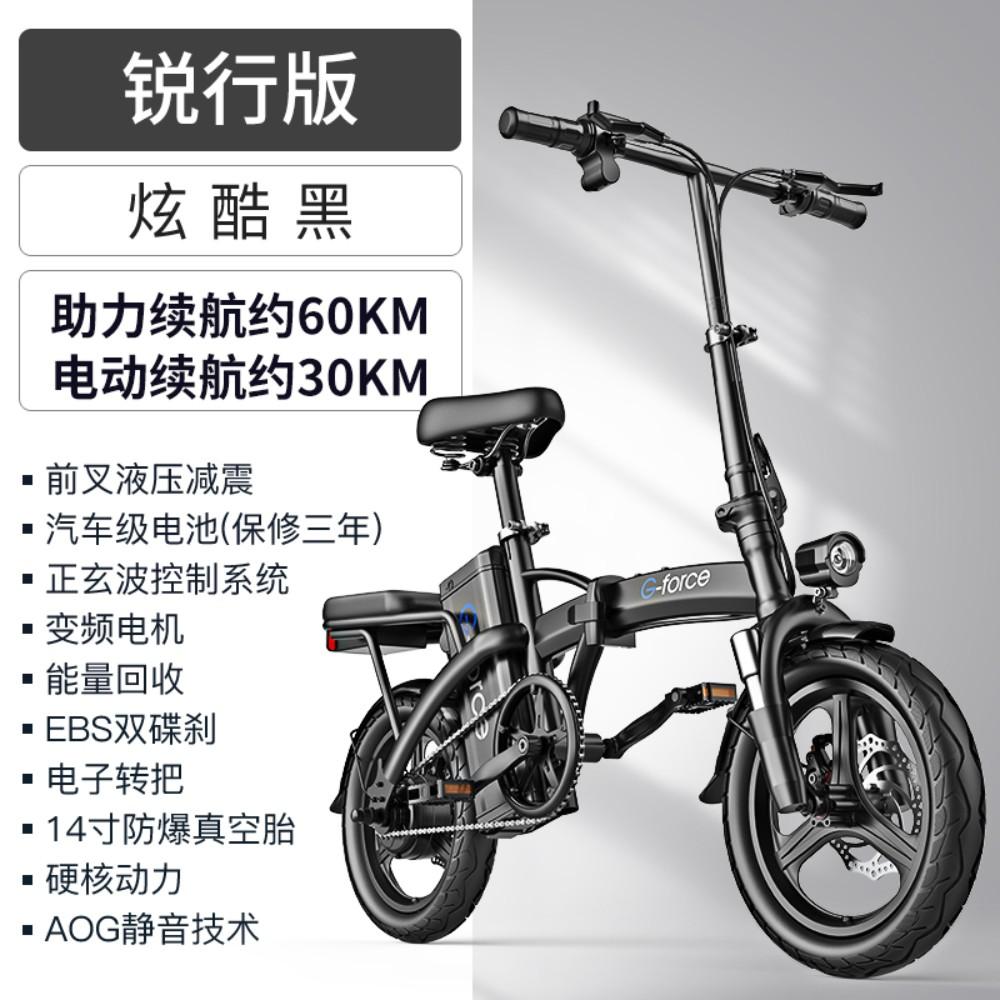 2020 G-FORCE 접이식 미니벨로 전기자전거 PAS 전동자전거 디스크 브레이크 2인용, 60km