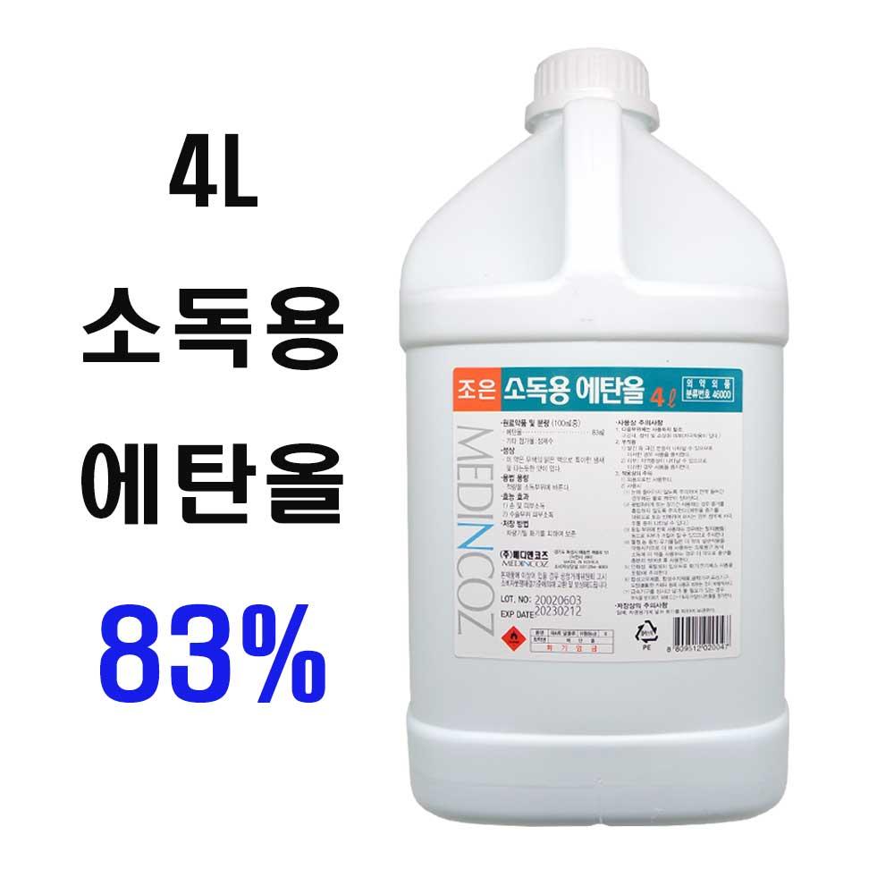 조은 소독용 에탄올(83%) 4L, 1개