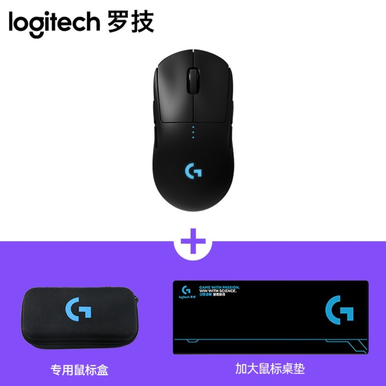 Logitech G PRO 로지텍 지프로 유선 및 무선 게임 게이밍 마우스, G PRO 마우스 + 마우스 박스 + 데스크 매트