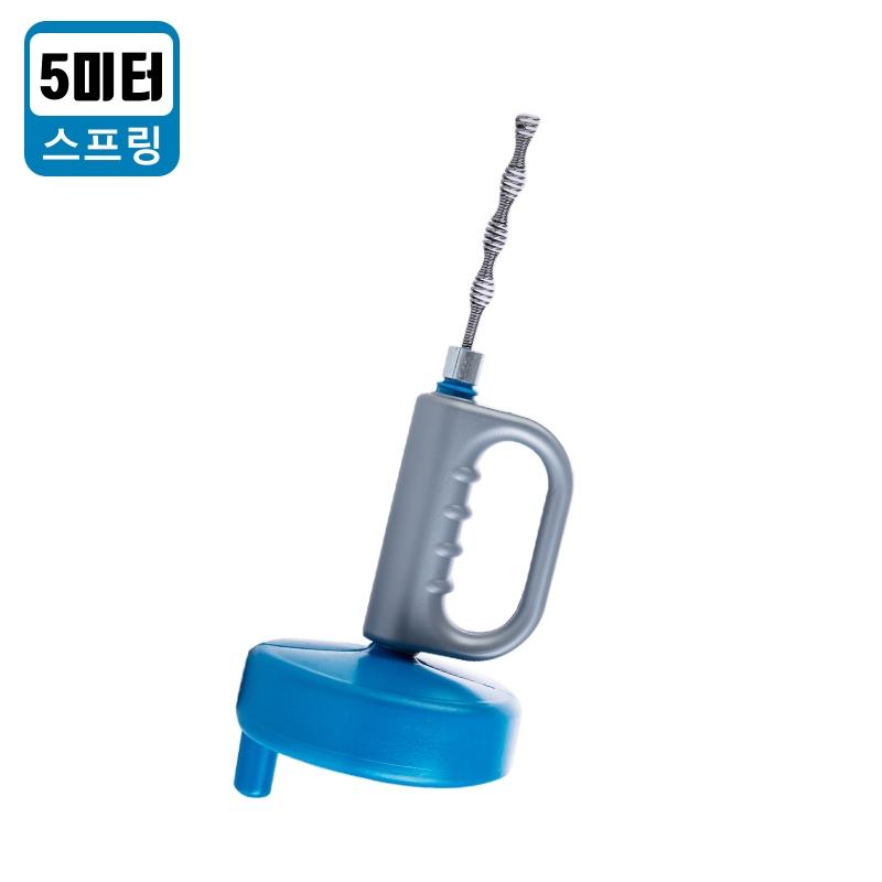 수동 스프링청소기 하수도뚫음 하수구뚫는기계, 5미터 길이