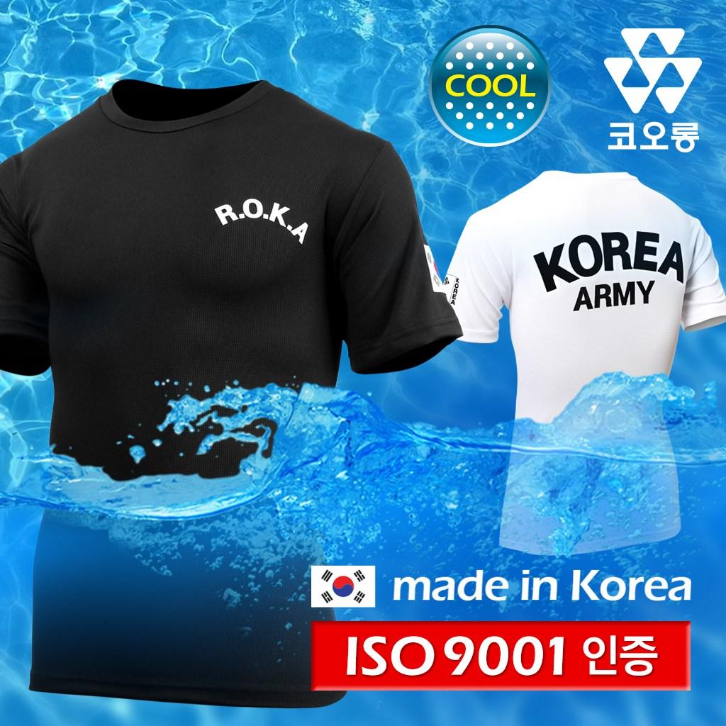어택존 코오롱 쿨론 ROKA 반팔 티셔츠 로카 군인 면 기능성 쿨 과 단체 티