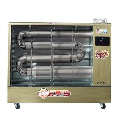 [화레이 원적외선 튜브 히터] FK-2100 (60평형) 돈풍기 열풍기 석유히터 학교용 회사용 공장용 업소용 산업용
