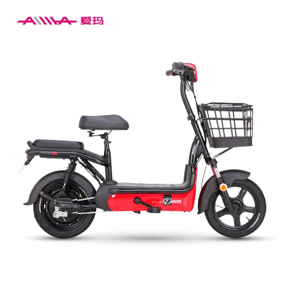 전기 자전거 소형 접이식 전동 반려견 스쿠터 출퇴근용 48v, 기본 버전 빨간색