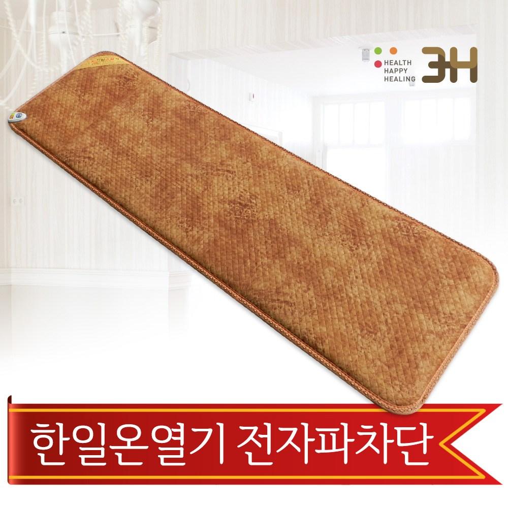 한일온열기 샤인 퀼팅 EMF 4인 전기방석 전자파차단 온열방석 180x55cm 소파매트, 55x180cm