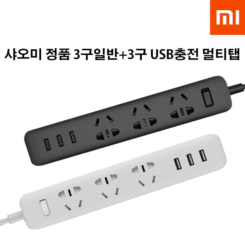 샤오미 100%정품 USB충전포트 3구멀티탭 블랙 고속충전 USB형 전세계 공용표준 콘센트, 1개, 1.8m (POP 1468681673)