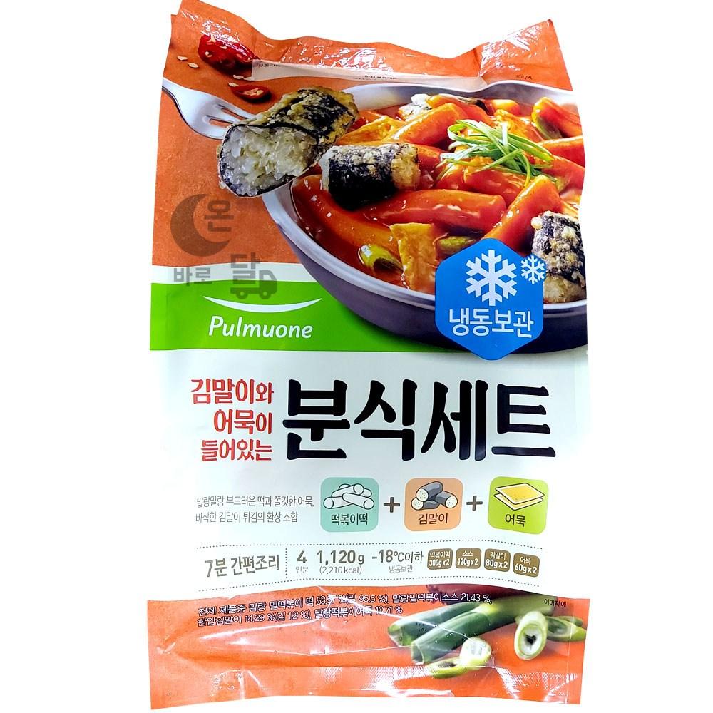 풀무원 김말이와 어묵이 들어있는 분식세트, 1개, 1.12kg