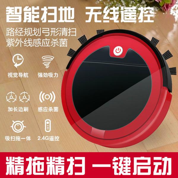 로봇청소기 대륙의 실수 차이슨 물걸레청소기, 원격 제어 + 계획 스캔
