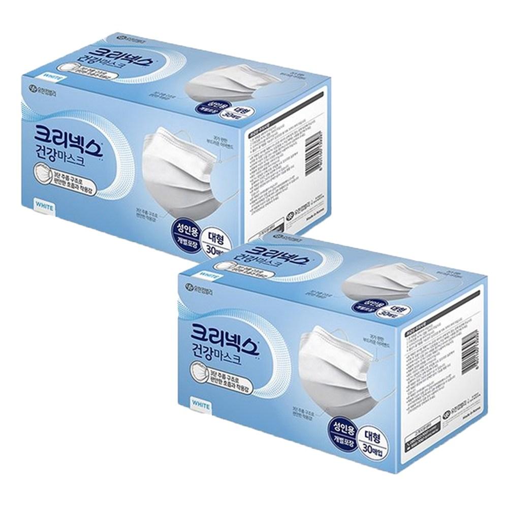 크리넥스 건강마스크 흰색 대형 30p X 1팩 총 30p / 개별포장 마스크, 30매 X 2팩 총 60p
