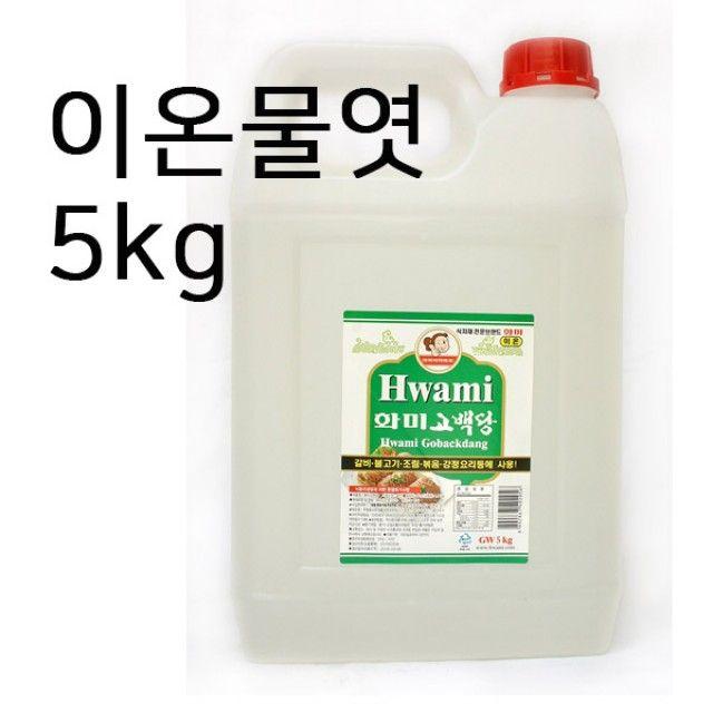 이온 고백당 간단조리식품 물엿 요리당 짐승용량 업체용 기타냉동 + 20330좋삔, 이 상품이 마음에 들어요