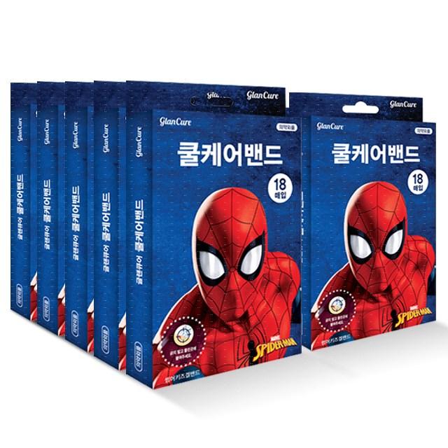디즈니 마블 스파이더맨 썸머키즈 겔밴드 쿨케어밴드 10갑 (POP 5726553759)
