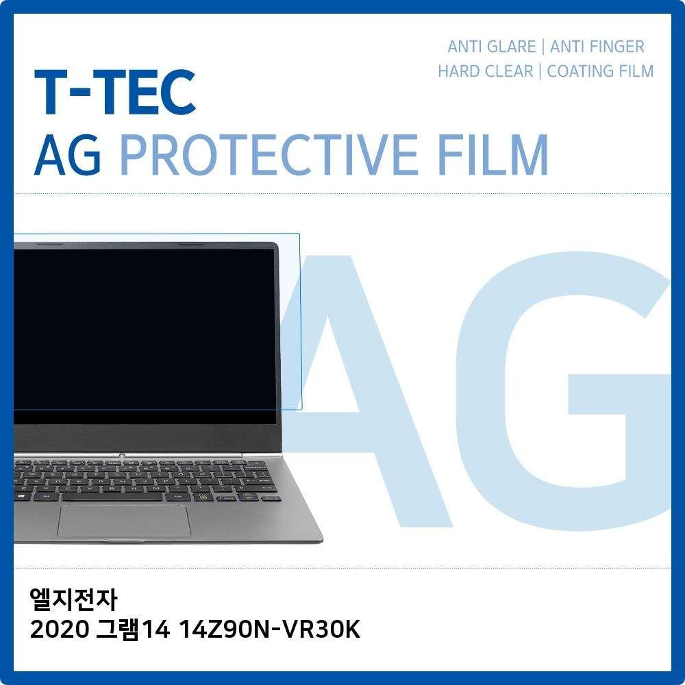G20R34M201L T.LG 2020 그램14 14Z90N-VR30K 저반사 필름 2010032037, G노트북R용품M