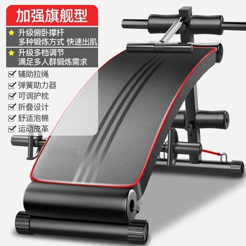 가정용 로잉 머신 운동 효과 에어, 접을 수 있는 플래그십 앙와위 보