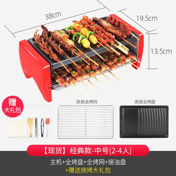 씨앤쯔 가정용미니화로 연기안나는전기그릴 자동양꼬치기계, 클래식 중형 굽기판+그물