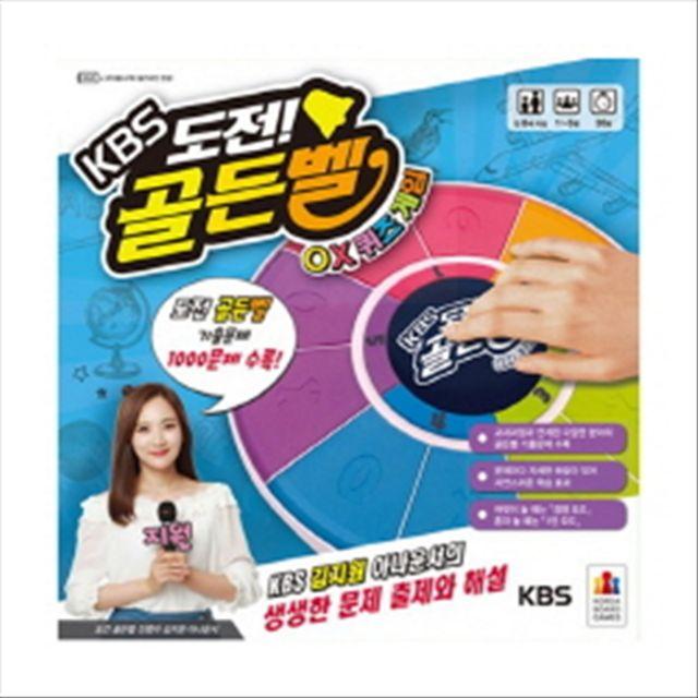 YJ+ 루미큐브 퍼즐게임 +WT+ 보드게임 도전 골든벨 OX퀴즈게임 부루마블 퍼즐게임 루미큐브