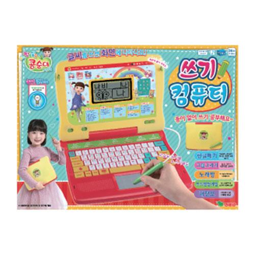 뽀로로 콩순이 코딩/쓰기/ 컴퓨터 재미있는 언어학습 5살 6살 한글공부 영어놀이 어린이 유아노트북 장난감, 4.  2020 콩순이 NEW 쓰기 컴퓨터