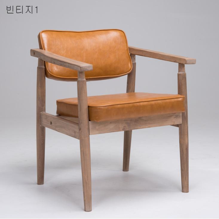 캉쓰가구 빈티지우드암체어 내추럴우드암체어 홈 카페 인테리어 의자 팔걸이의자 23컬러, 빈티지1