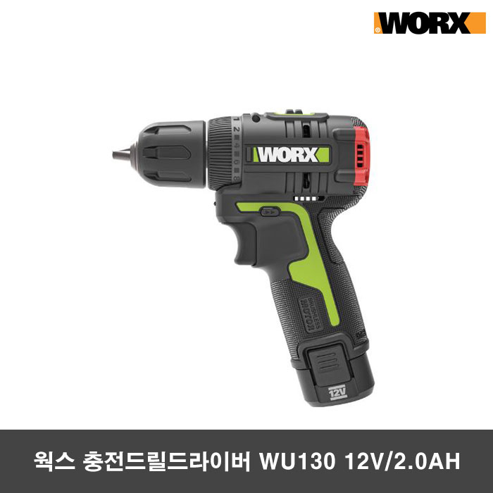 웍스(WORX) 충전드릴드라이버 WU130 12V 2.0AH 배터리 2개 브러쉬리스