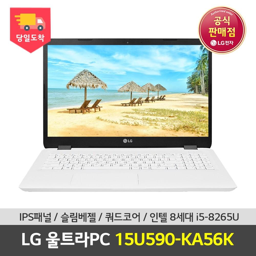 LG 울트라PC 15U590-KA56K 노트북