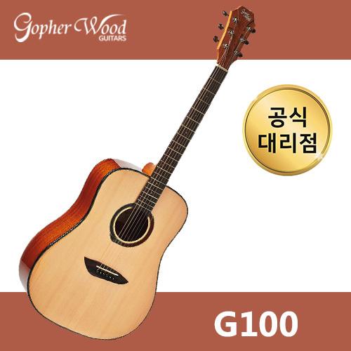 [30가지 사은품] 고퍼우드 G100 NS (무광) 통기타 공식대리점