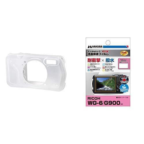 【세트 구매] RICOH 디지털 카메라 케이스 프로텍터 재킷 O-CC173 반투명 리코 실리콘 30278 & HAKUBA 디지털 카메라 액정 보호 필름