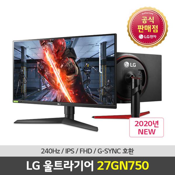 LG전자 신모델 27인치 게이밍모니터 27GN750