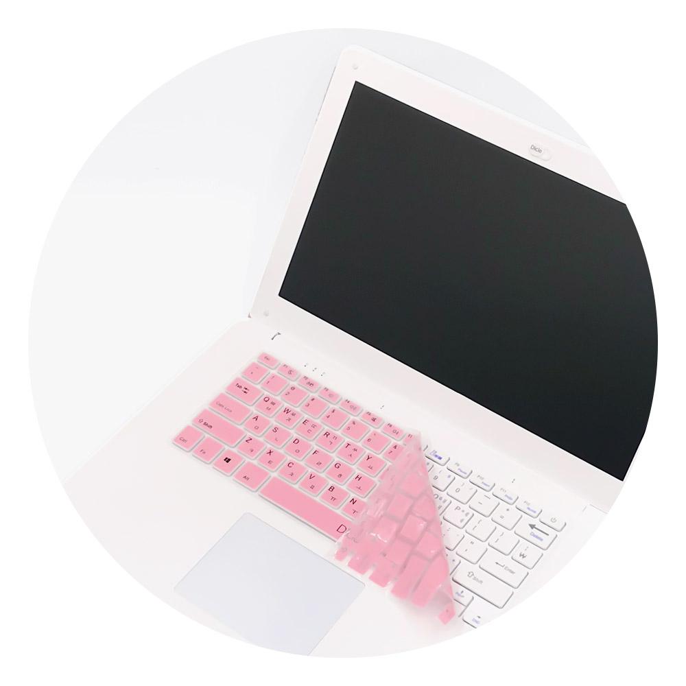 옵션 키스킨/핑크(D141+/D141x2 전용) 디클 추가구성