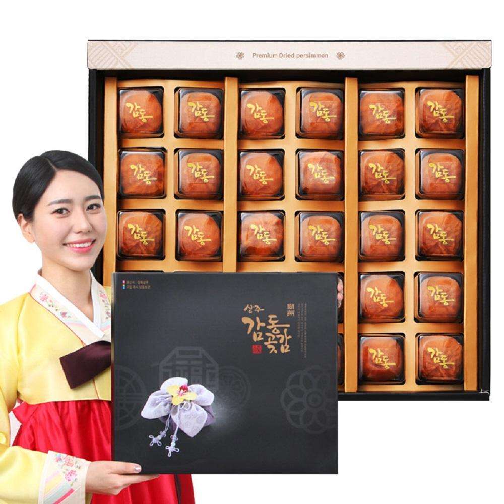 상주감동곶감 상주곶감 곶감선물세트 명절선물 감동특호 보자기포장, 1box, 1.3kg 내외