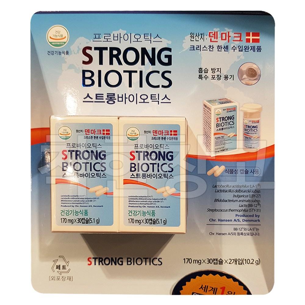 크리스찬한센유산균 스트롱바이오틱스 30캡슐 x 2병