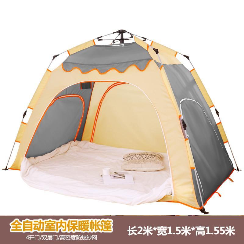 방텐트 자동 텐트 방안 면이너 겨울 성인 보온 방한가정용 침대, 5. 색상 분류: 노란색과 회색 길이 2  폭 15  높이 155 미터 2-3 명