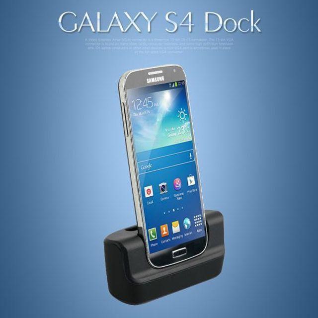 [공감몰BEST] coms 스마트폰 도킹스테이션 갤럭시 S4용 JR+3917EA, 공감몰 본상품선택