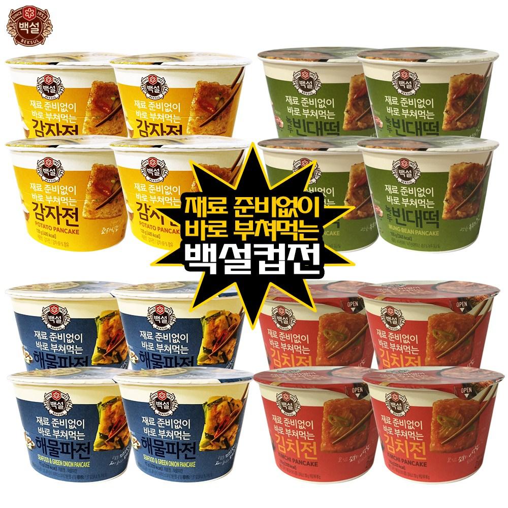 예이니식품 CJ 백설 감자+녹두빈대떡+김치+해물파전 4종 각4개씩(총16개)믹스즉석, 1세트