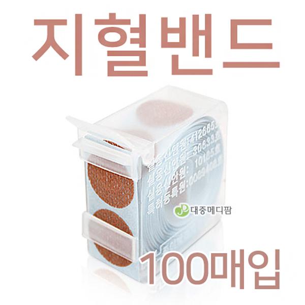 모아 지혈밴드(주사용 원형밴드), 100매입 (POP 269475684)