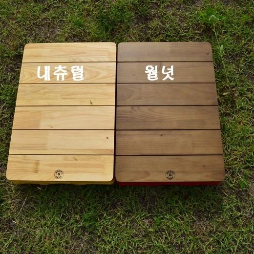우디캠프 코스트코 폴딩박스 우드상판(T56), 1개, T57월넛색상 우드상판 (폴딩박스불포함)