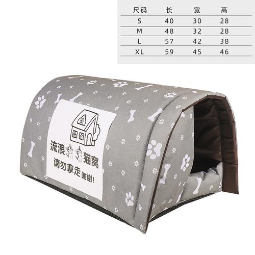 없음 강아지 침대밑 길고양이 길냥이 급식소 겨울집 실외견 집, 옵션01