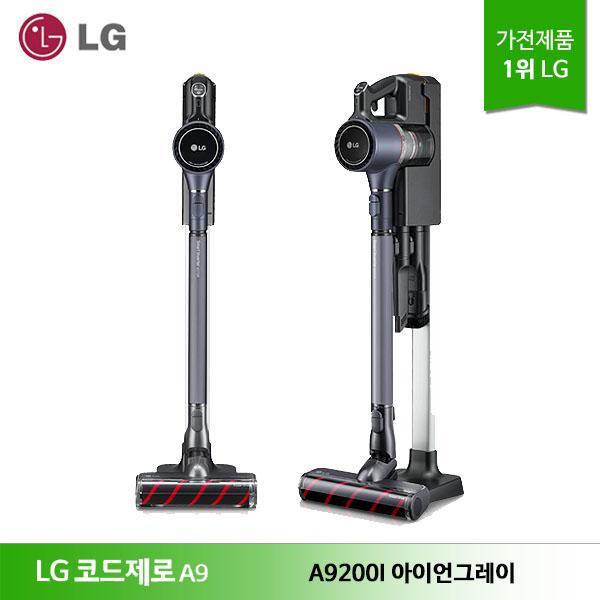 LG전자 LG 코드제로 A9 무선청소기 A9200I 아이언그레이 당일출고, 기타